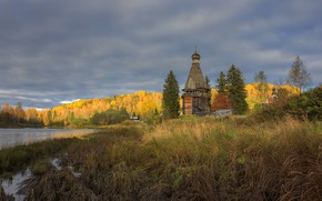 Picture autumn, the evening, village, Church, Leningrad oblast, Salinity