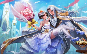 Picture flowers, the game, roses, art, game, Valentine's day, king of glory
