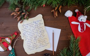 Picture holiday, hat, new year, decor, fir-tree branches, a letter to Santa Claus, Karandash