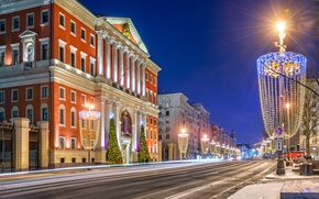 Wallpaper winter, snow, night, lights, street, Moscow, Russia, Moscow