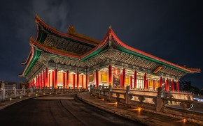 Picture Taipei, Taipei, National Theater