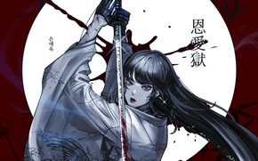 Picture look, girl, weapons, anime, art, characters, kimono