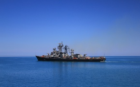 Picture ship, Navy, The black sea, Quick-witted, guard