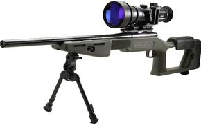 Picture gun, weapon, sniper