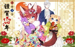 Picture kawaii, girl, yukata, nothing, anime, sugoi, subarashii, Tera, japonese, Tera Exiled Realm of Arborea