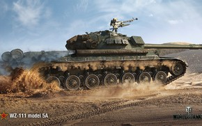 Picture WoT, World of tanks, World of Tanks, Wargaming, WZ-111-5A, Chinese tank