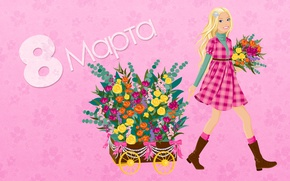 Wallpaper girl, flowers, spring, colorful, March 8, flowers, spring, holiday