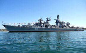 Picture Kerch, Navy, the black sea fleet, large anti-submarine ship, project 1134-b