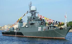 Picture ship, anti-submarine, small, Parade, Navy day, Kazanets