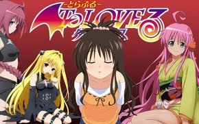 Picture alien, anime, wings, vampire, asian, manga, To Love Ru, kimono, bishojo, comedy, To Love-Ru, japonese