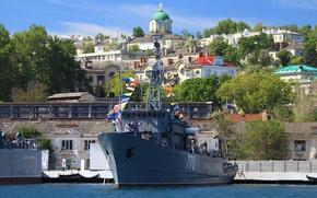 Picture the city, hero, sea, Sevastopol, minesweeper, Valentin Pikul