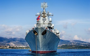 Picture Moscow, cruiser, Russian, rocket, project, Atlant, the lead ship, 1164