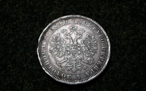 Picture currency, The Ruble Of The Russian Empire, silver coin