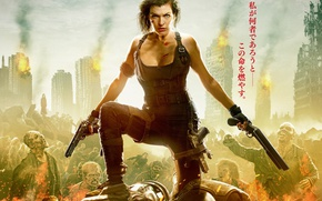 Wallpaper cinema, zombie, gun, blood, pistol, undead, weapon, woman, Resident Evil, Milla Jovovich, Alice, Umbrella, movie, ...