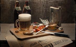 Picture retro, beer, fish, knife, newspaper, bottle, still life, caviar, Soviet, jar