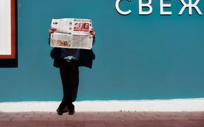 Picture wall, man, newspaper, news, Vladimir, Vladimir
