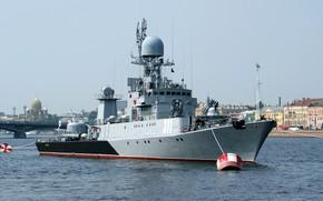 Picture parade, Neva, small anti-submarine ship, Kazanets