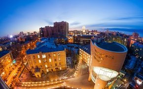 Picture the sky, lights, home, the evening, panorama, Russia, the view from the top, street, Voronezh, …