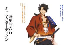Picture smile, katana, samurai, characters, white background, guy, arm, pauldron, Touken Ranbu, Dance of swords, Mutsunokami …