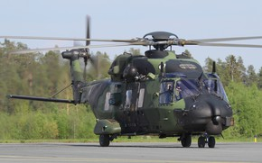 Picture helicopter, the airfield, blades