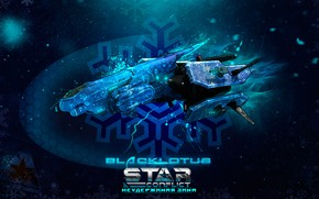 Picture star conflict, blacklotus, The expendables winter