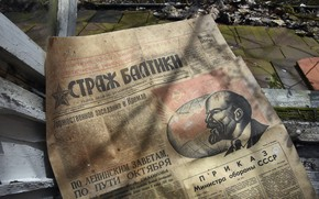 Wallpaper newspaper, the trouble, history