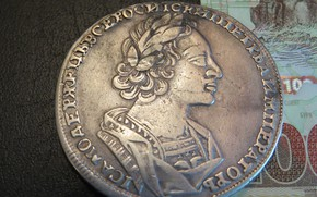 Picture The ruble, 1 Peter, in antique armor
