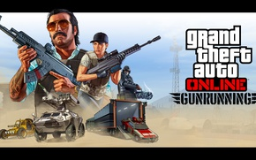 Wallpaper the arms trade, machine, BTR, Gta 5, Gta online, weapons
