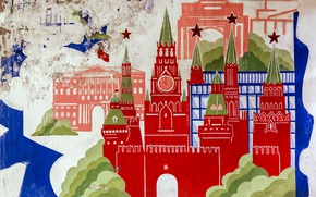 Picture wall, figure, the Kremlin, USSR