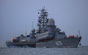 Picture ship, Navy, Calm, rocket, small