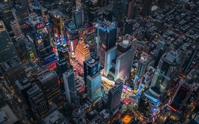 Picture the city, home, USA, New York