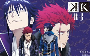 Picture K Project, Munakata Thigh, Suoh Mikoto