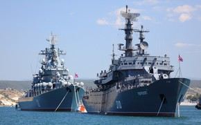 Picture parade, Navy, the cruiser Moscow, training ship Perekop