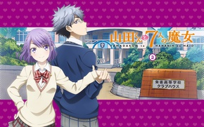 Picture anime, art, two, Yamada-kun to 7-nin no Majo, Yamada kun and the seven witches