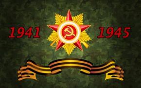 Wallpaper Victory day, holiday, May 9