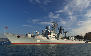 Picture ship, Quick-witted, The Black Sea Fleet, guard, project 61
