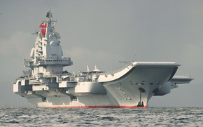 Picture ship, aircraft carrier, liaoning