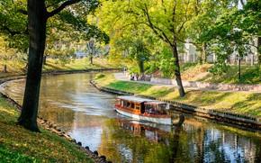 Wallpaper autumn, the sun, Latvia, boat, Riga, channel, trees, Riga, Park