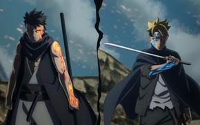 Picture sword, Naruto, seal, anime, ninja, shinobi, doujutsu, hitaiate, nukenin, Konoha, to narutorenegado, Uzumaki Naruto, Boruto: …