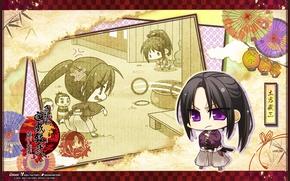 Picture samurai, characters, umbrellas, Chibi, lanterns, Demons pale cherry, Yukimura Chizuru, Hakuouki Shinsengumi Kitano, Hijikata Toshiro, …