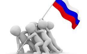 Picture men, flag, Russia