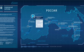Picture map, panel, Russia, the pipeline, GAZPROM touch panel interface