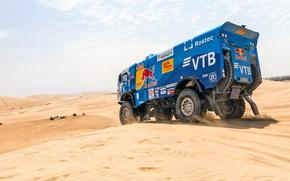 Picture Sand, Auto, Sport, Machine, Speed, Truck, Race, Master, Russia, Kamaz, Rally, Dakar, KAMAZ-master, Dakar, Rally, …