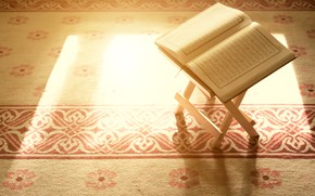 Picture light, holy, book, god, quran, islam, lord, mercy