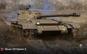 Picture dirt, WoT, World of Tanks, Wargaming, Object 430