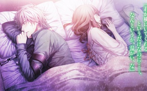 Picture glasses, bed, characters, pillow, blanket, shirt, two, art, lacing, Amnesia, Amnesia, Heroine, Kent, awkward, Mai …