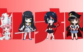 Picture sword, weapon, anime, chibi, katana, ken, blade, brunette, scissors, japanese, strong, uniform, bishojo, seifuku, Kill …