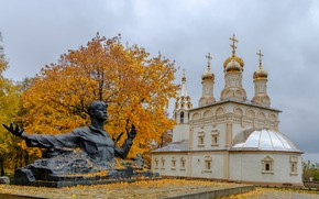 Picture autumn, monument, Church, Russia, Ryazan, Church of the Transfiguration of our Saviour on Yar, Monument …