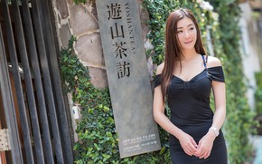 Picture girl, sexy, Asian