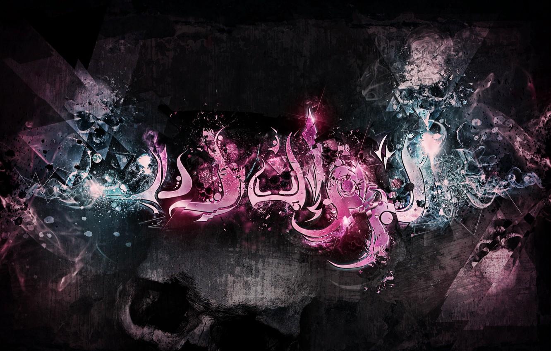 Photo wallpaper skull, Arabic In DEED, BossLogic, pink inscription